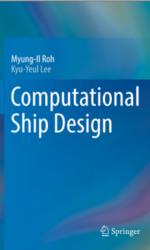 کتاب طراحی کشتی محاسباتی